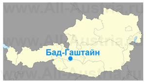 Бад-Гаштайн на карте Австрии